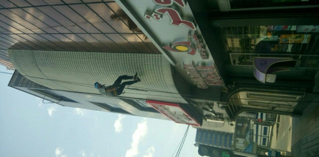 جوشكارى نما با طناب و بدون نیاز به داربست