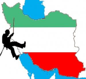 راپل ایرانیان